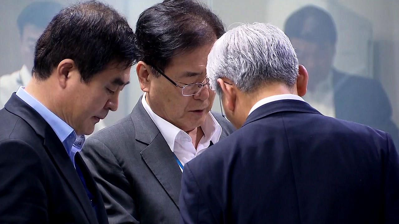 """[속보] 靑 NSC 상임위 """"북미 회담 상호 존중 정신으로 진행돼야"""""""