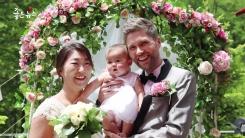 [좋은뉴스] 아주 특별한 '숲 속 아름다운 결혼식'