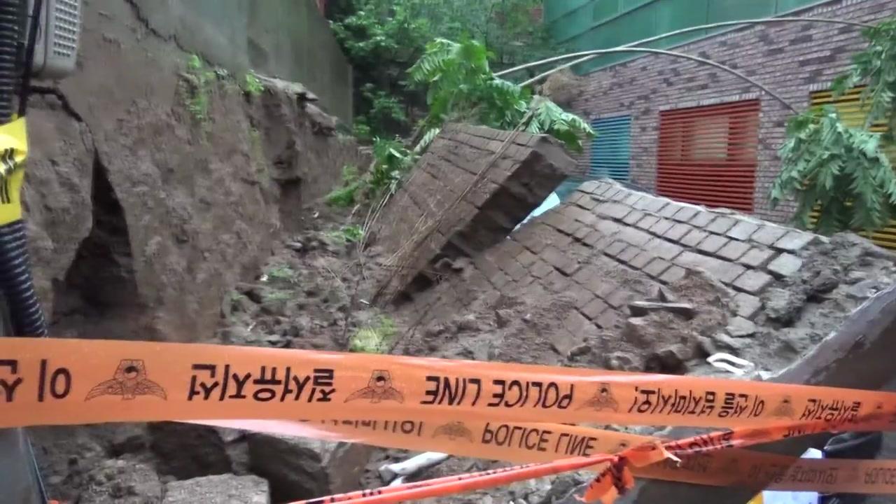 기습 폭우에 사망·실종 잇따라...곳곳 피해
