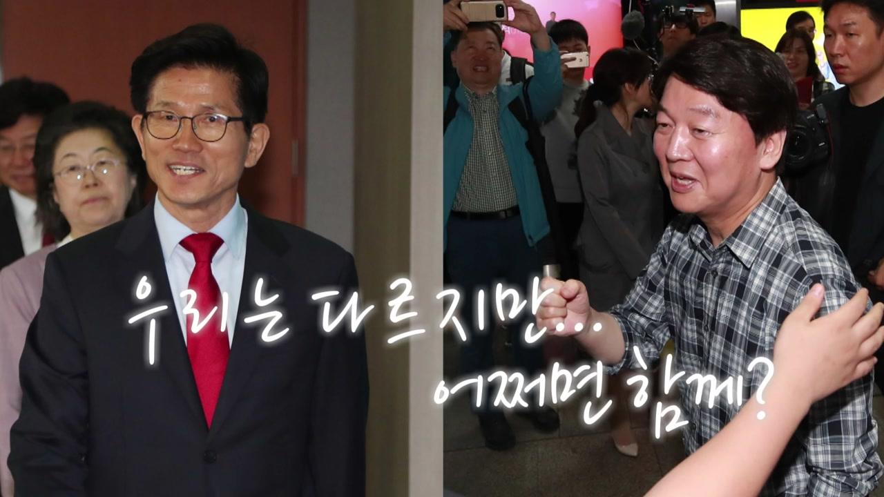 김문수-안철수 서울시장 후보 단일화 '신경전'