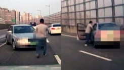 한 시민이 고속도로 만취 역주행을 저지한 방법