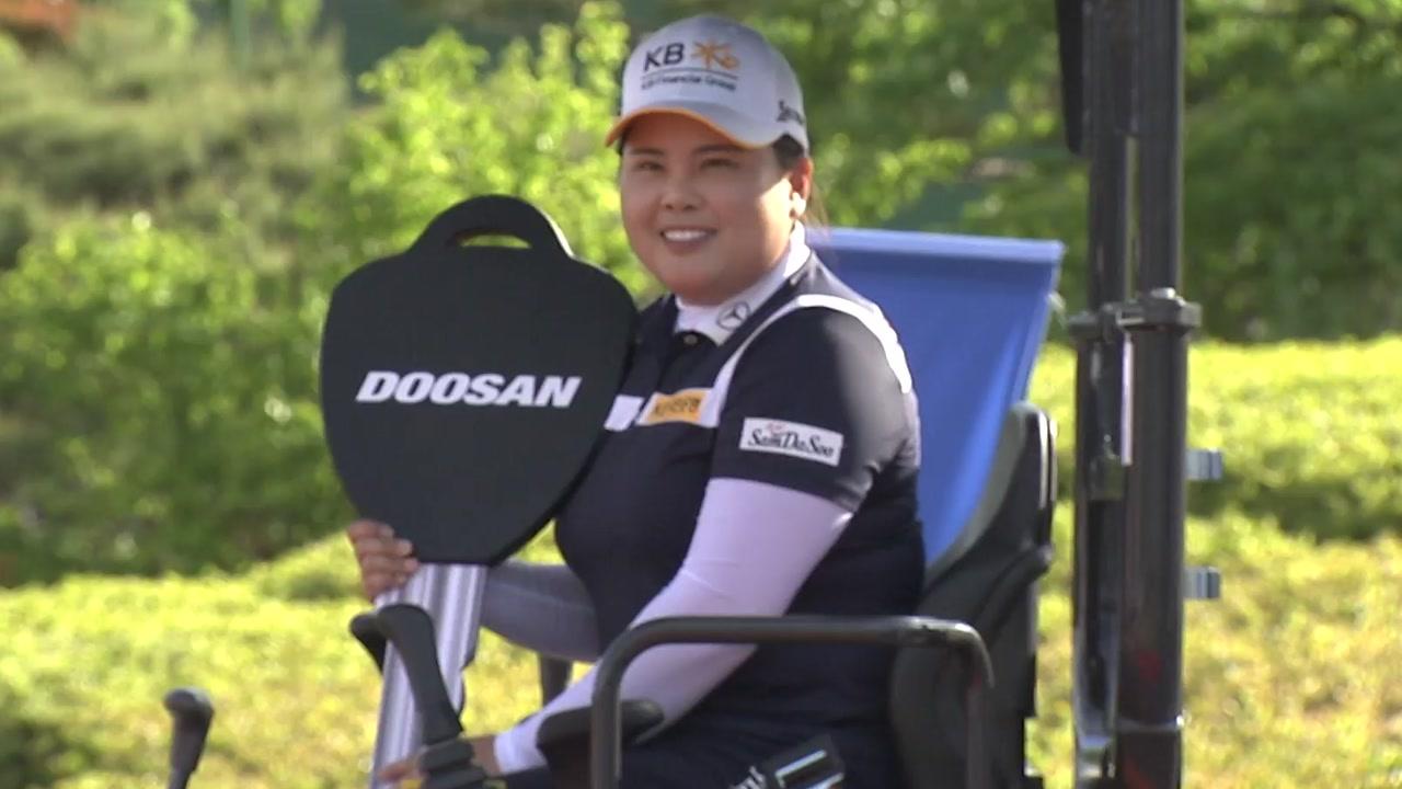 박인비, 20번 도전 만에 국내 대회 첫 우승