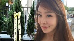 배우 김정은이 북한 김정은 국무위원장 때문에 겪는 고충