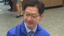 6·13 지방선거·국회의원 재보선 후보등록