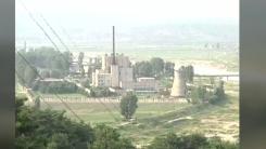 풍계리 핵실험장 오늘 폐기 가능성