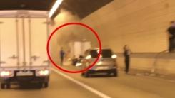 서울외곽순환도로 1톤 화물차에 불...한때 교통혼잡