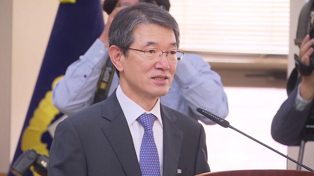 """사법부 블랙리스트 의혹 """"인사상 불이익 없었다"""" 결론"""