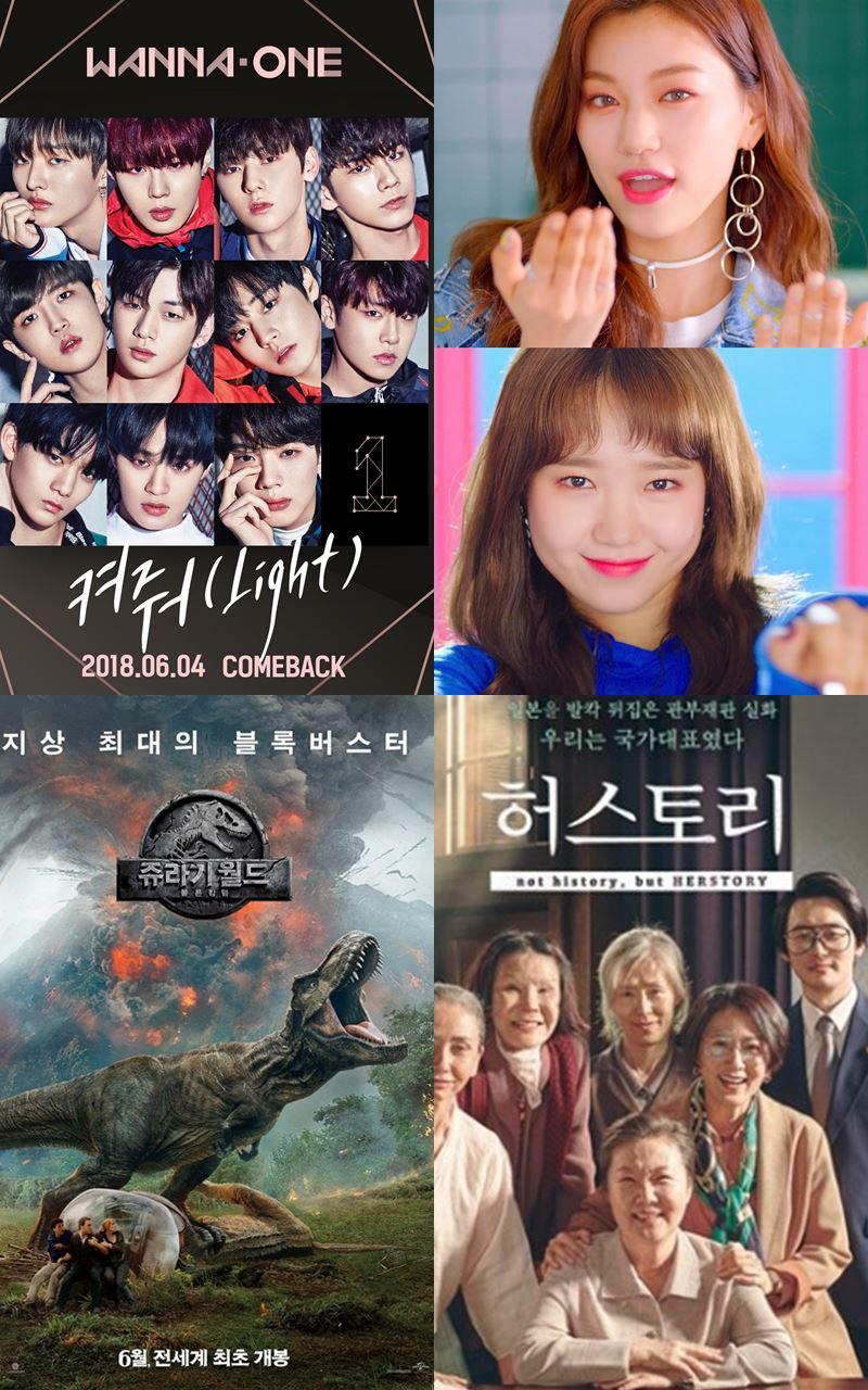6월, 워너원과 블랙핑크 & '쥬라기월드2'와 '허스토리'