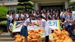 [좋은뉴스] '꾸준한 나눔...10년째 '사랑의 쌀' 전달