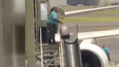 [지구촌생생영상] 당신의 여행 가방이 공항에서 망가지는 이유