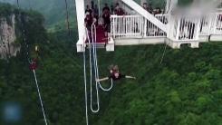 [지구촌생생영상] 세계에서 최고 높이...번지 점프 '도전'