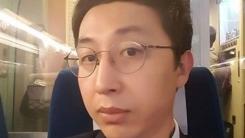 """한상규, 성폭행 아닌 데이트폭력 신고…김인석 """"오해 정정"""""""