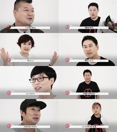 예능★ 19인의 투표 독려…'투표하고웃자' 오늘(1일) 공개