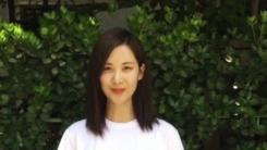 서현, '아이스버킷챌린지' 동참…효연·황승언·김정현 지목