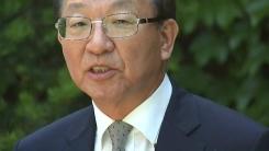 """양승태 前 대법원장 """"재판 관여·인사 불이익 사실 전혀 없다"""""""