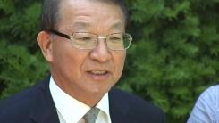 """양승태 前 대법원장 """"재판 거래·인사 불이익 결단코 없었다"""""""