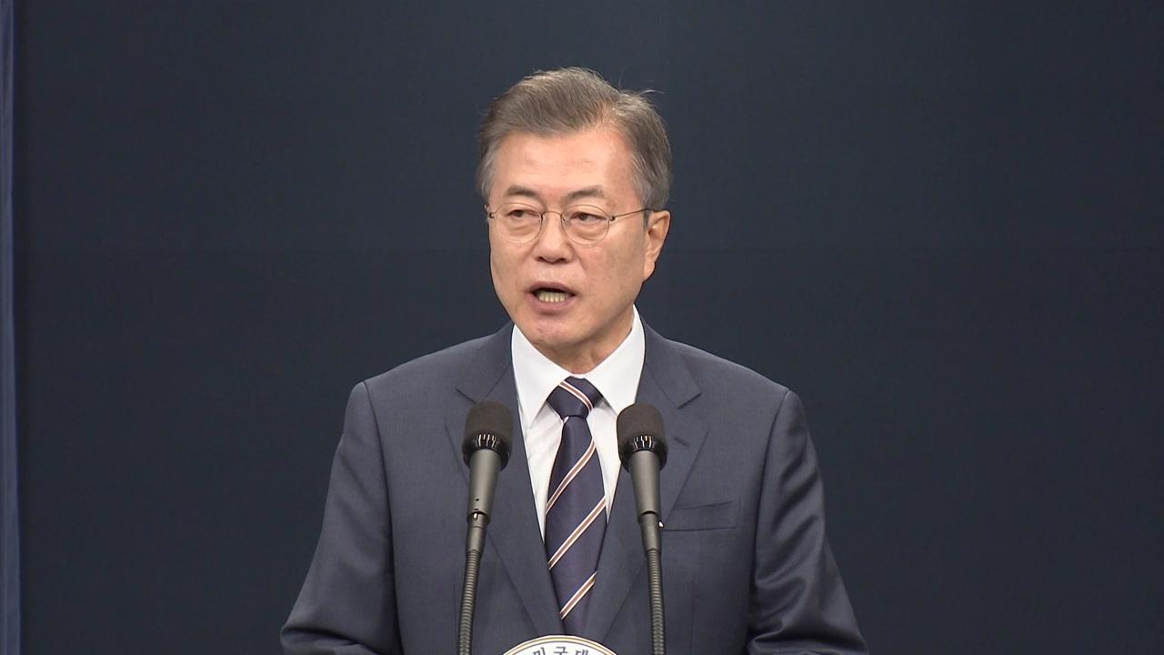"""靑 """"북미회담 순조로운 진행""""...남북미 회담에는 신중 모드"""