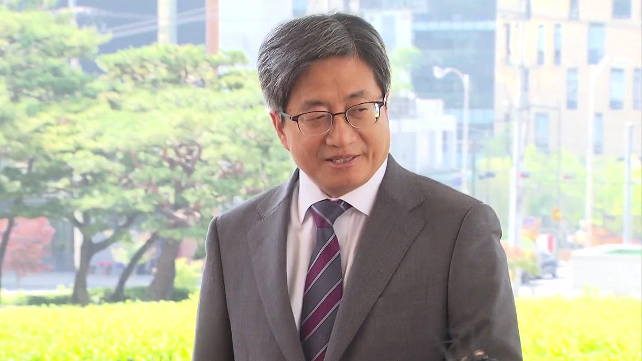 """김명수 """"사찰받은 법관에 깊은 위로"""""""
