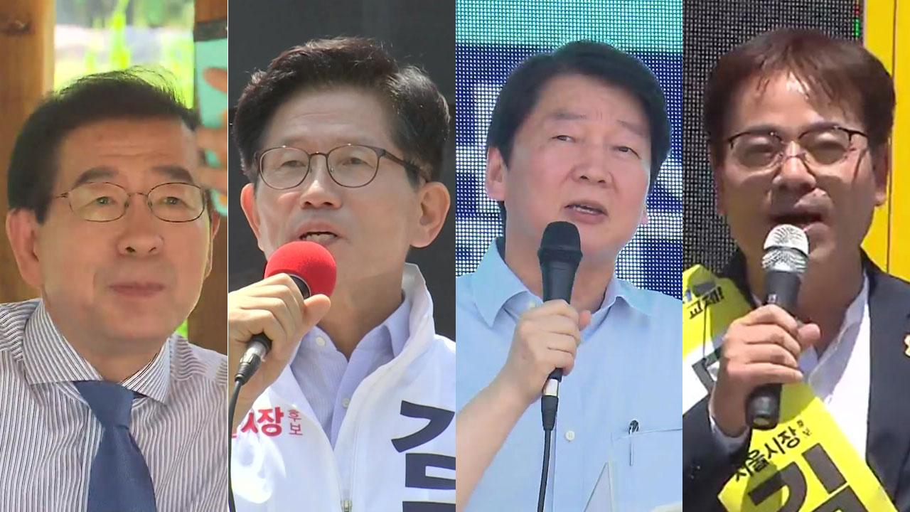 """""""딱 보면 압니다""""...동선으로 본 서울시장 선거전략"""