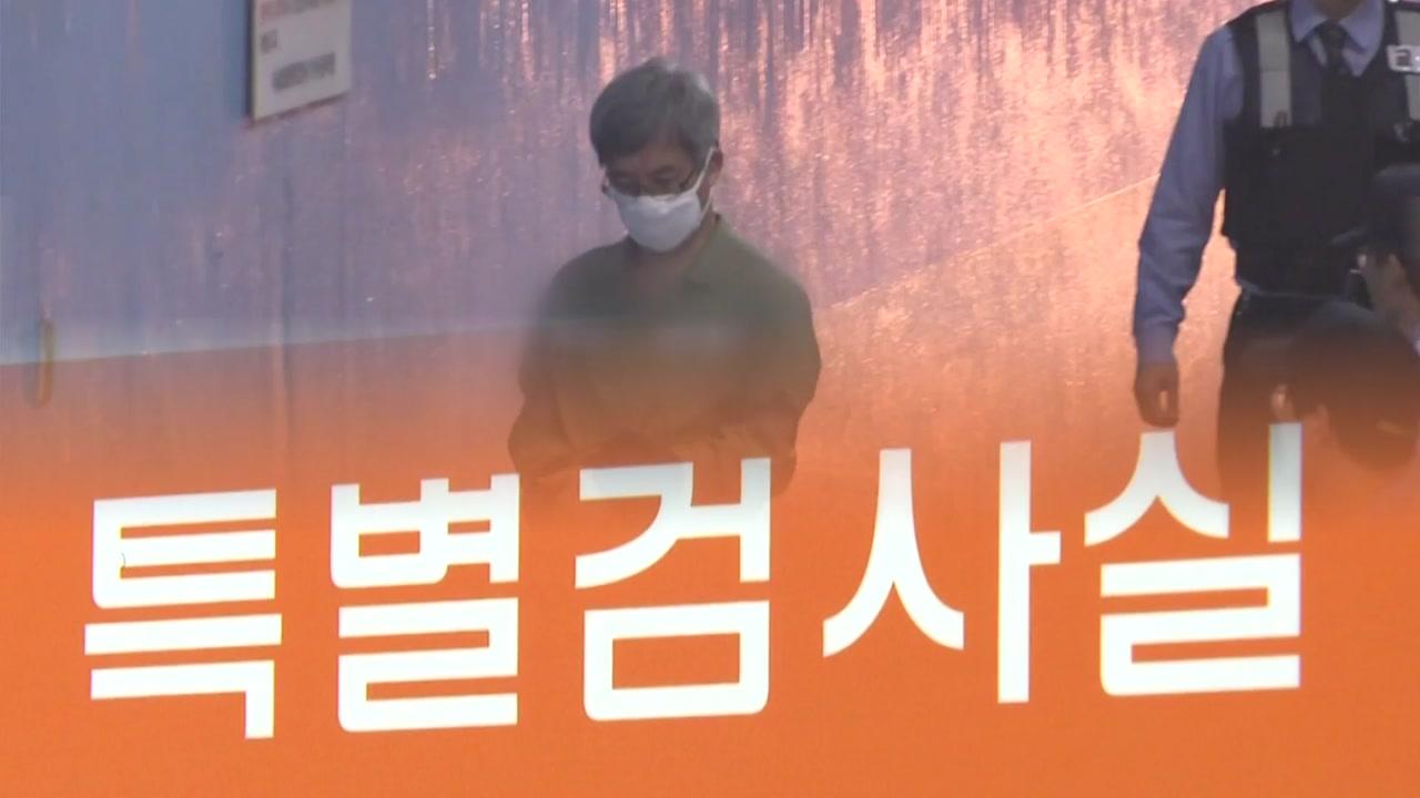 드루킹 특검 이달 출범...출발 전 '첩첩산중'