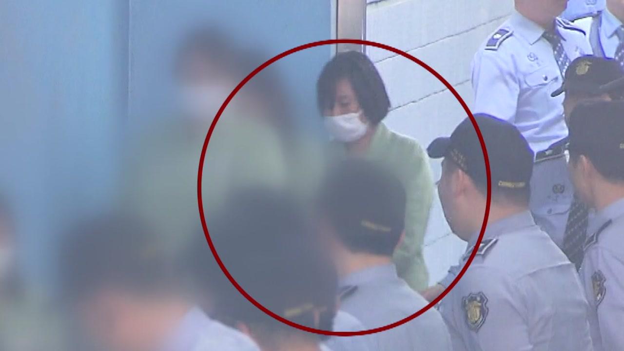 장시호, 후원금 강요 혐의 등으로 2심도 실형...징역 1년6개월