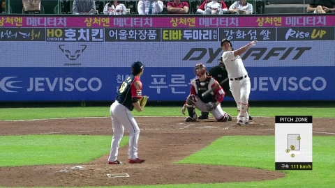 투타 조화 SK, 3연패 탈출
