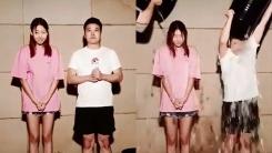 전현무♥한혜진, '아이스버킷챌린지' 동참…기안84·장윤주 지목