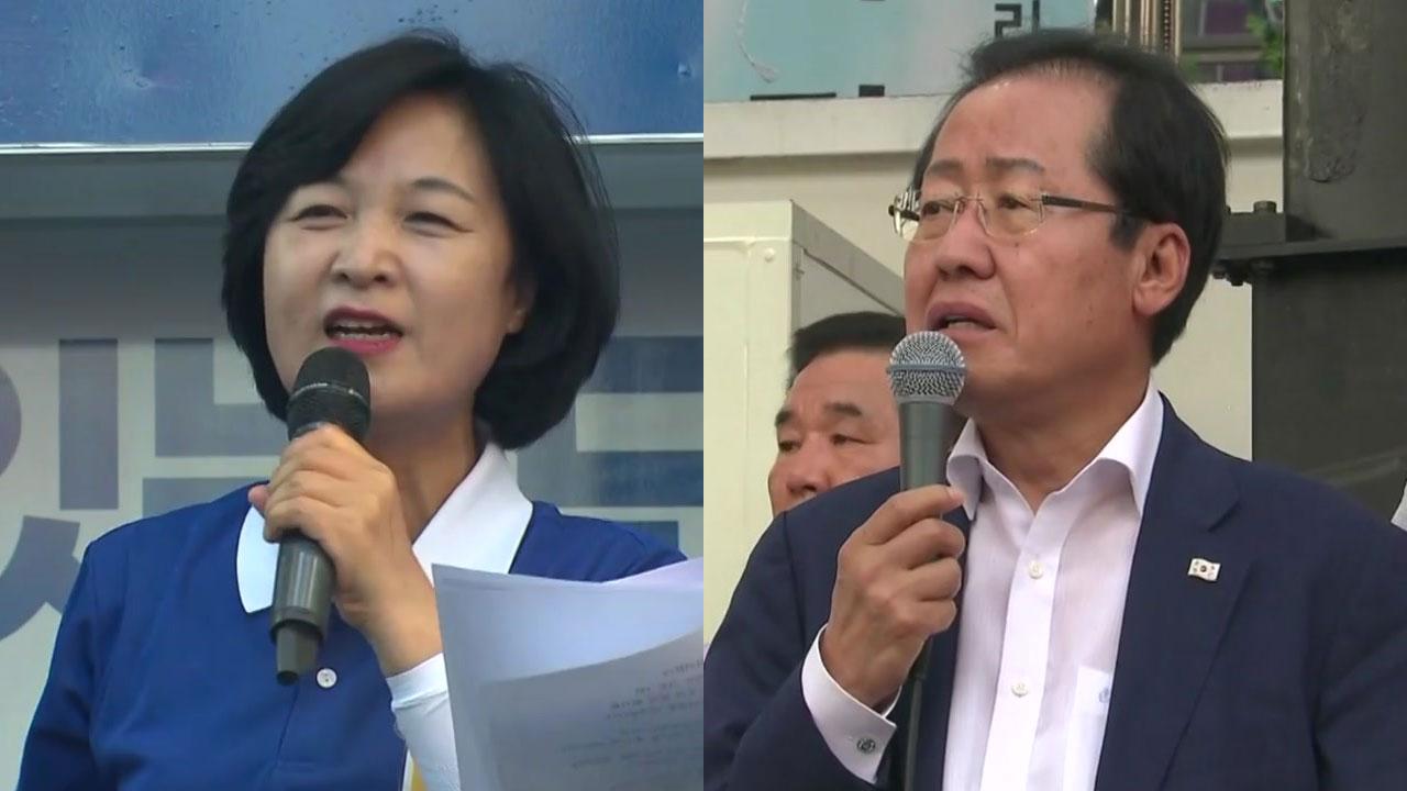 북미 회담 하루 뒤 지방선거...변수 되나?
