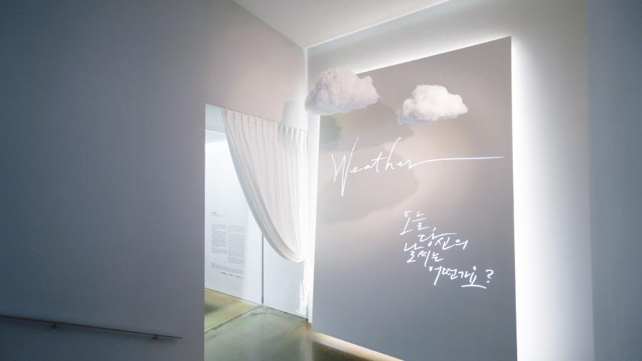 〔안정원의 전시 칼럼〕 기억과 추억, 일상의 순간의 가치를 일깨우는 Weather 1