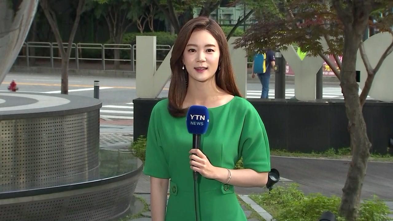 [날씨] 맑고 예년보다 더워, 서울 27℃...자외선·오존↑