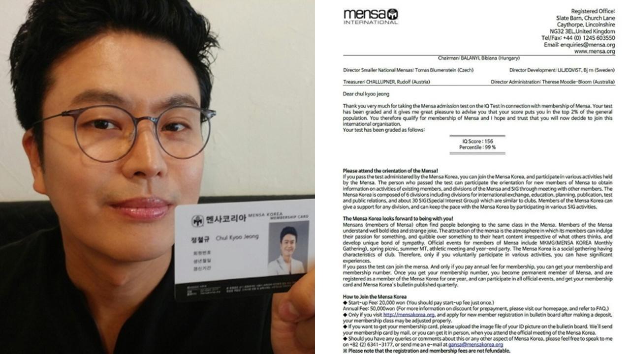 '블랑카' 정철규, 개그맨 최초 멘사 회원 됐다