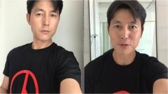 """""""역시 명품 배우""""…정우성, 투표티셔츠 입고 지방선거 독려"""
