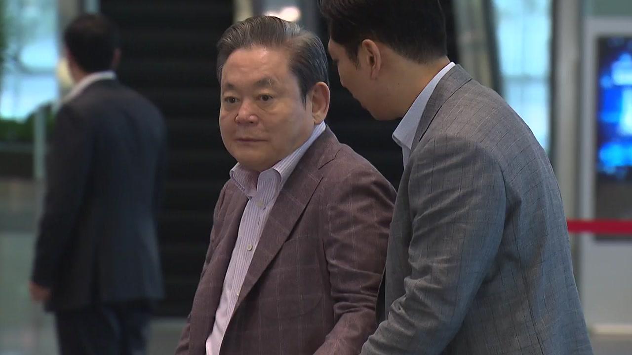 """포브스 """"한국 '1조원 갑부' 45명으로 늘어...이건희, 10년째 1위"""""""