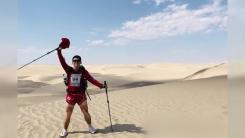[좋은뉴스] 6박 7일간 사하라 사막 257㎞ 달린 해병대원