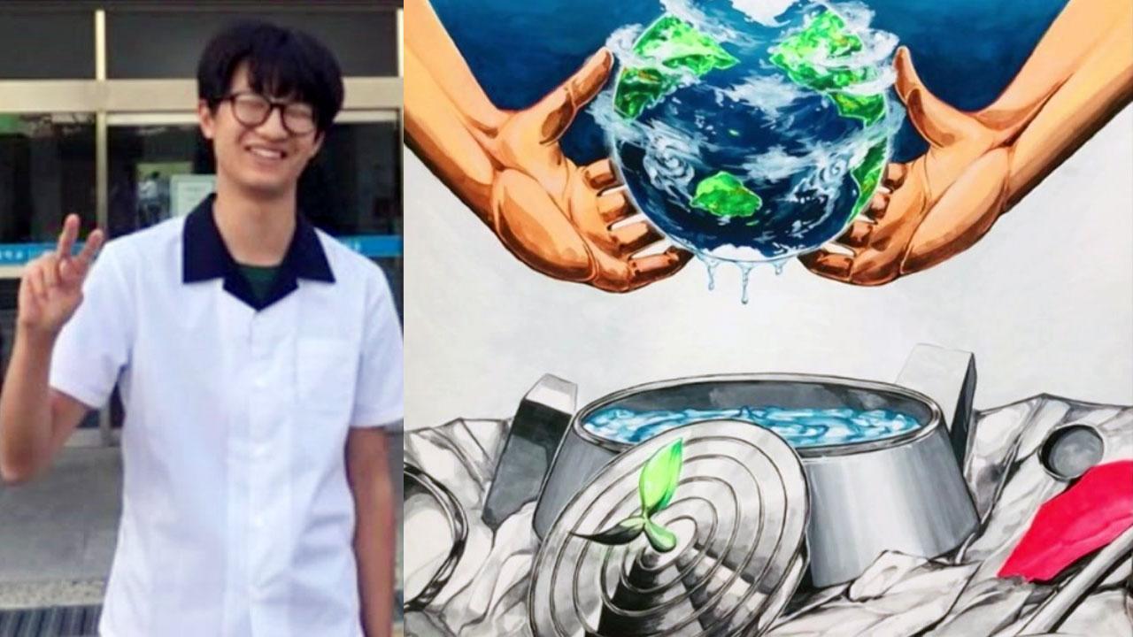 [좋은뉴스] 그림으로 행복한 소리 담는 청각 장애 학생