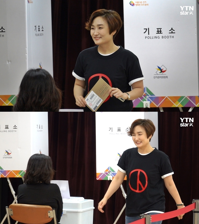 """[Y이슈] """"사전투표 꼭!""""…박경림, 투표티셔츠 입고 투표 완료"""