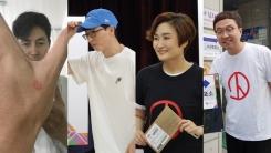 유재석·정우성·남희석·박휘순 등…사전투표 참여한 ★