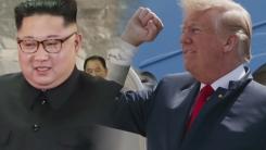 """[뉴스통] 북미 정상회담 D-4...美 """"종전 합의 가능"""""""