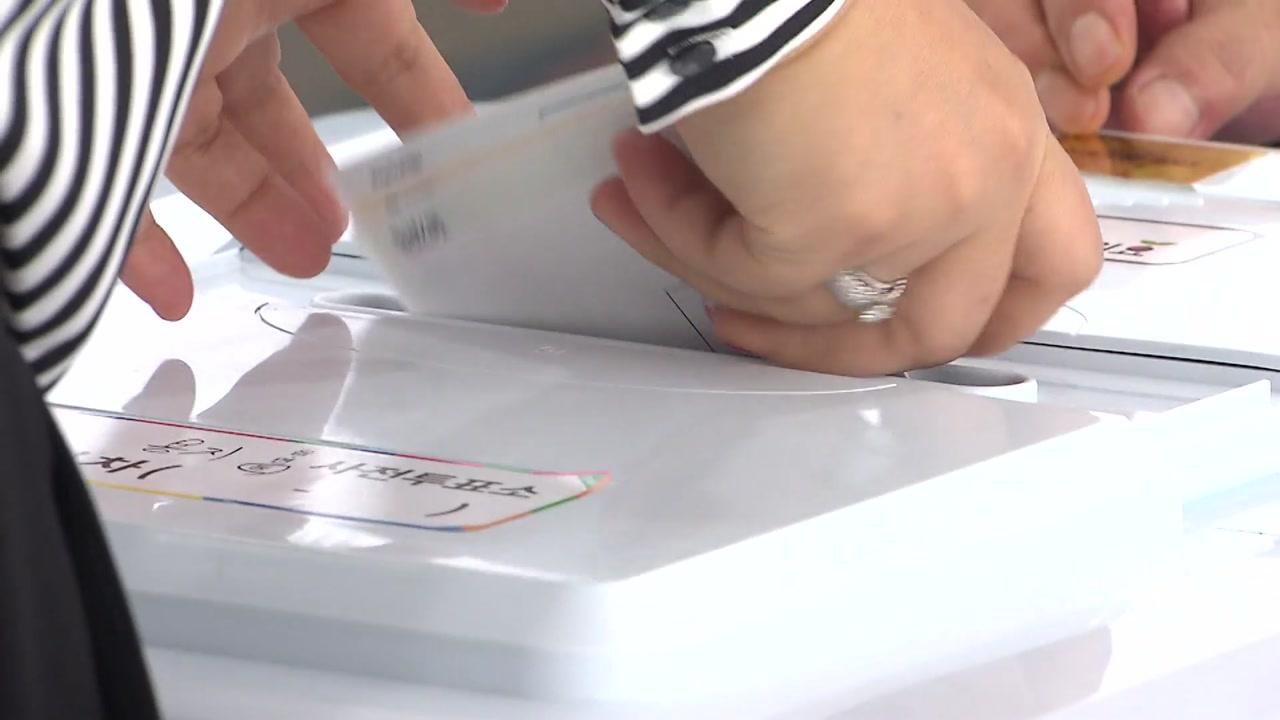 지방선거 첫날 사전투표 8.77%...전남 최고