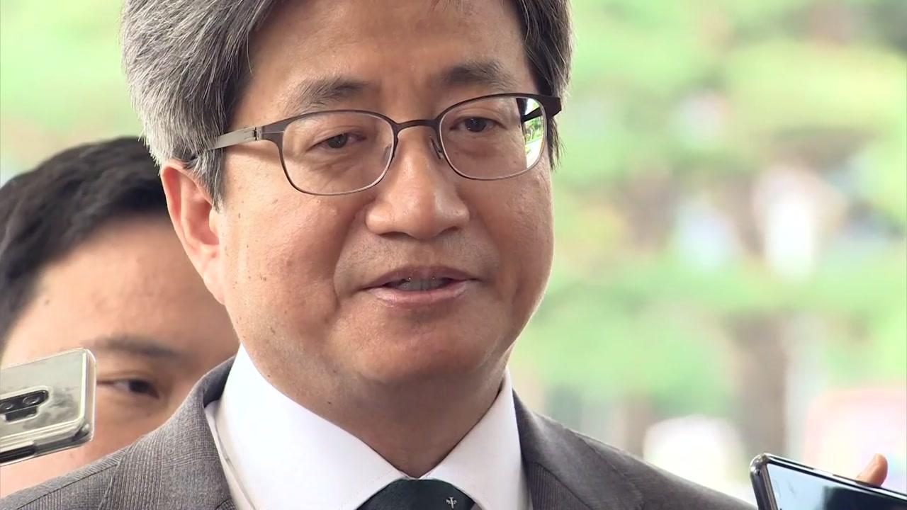 """대법원장 """"자체 해결 중요""""...'수사 촉구' 고발에 단식까지"""