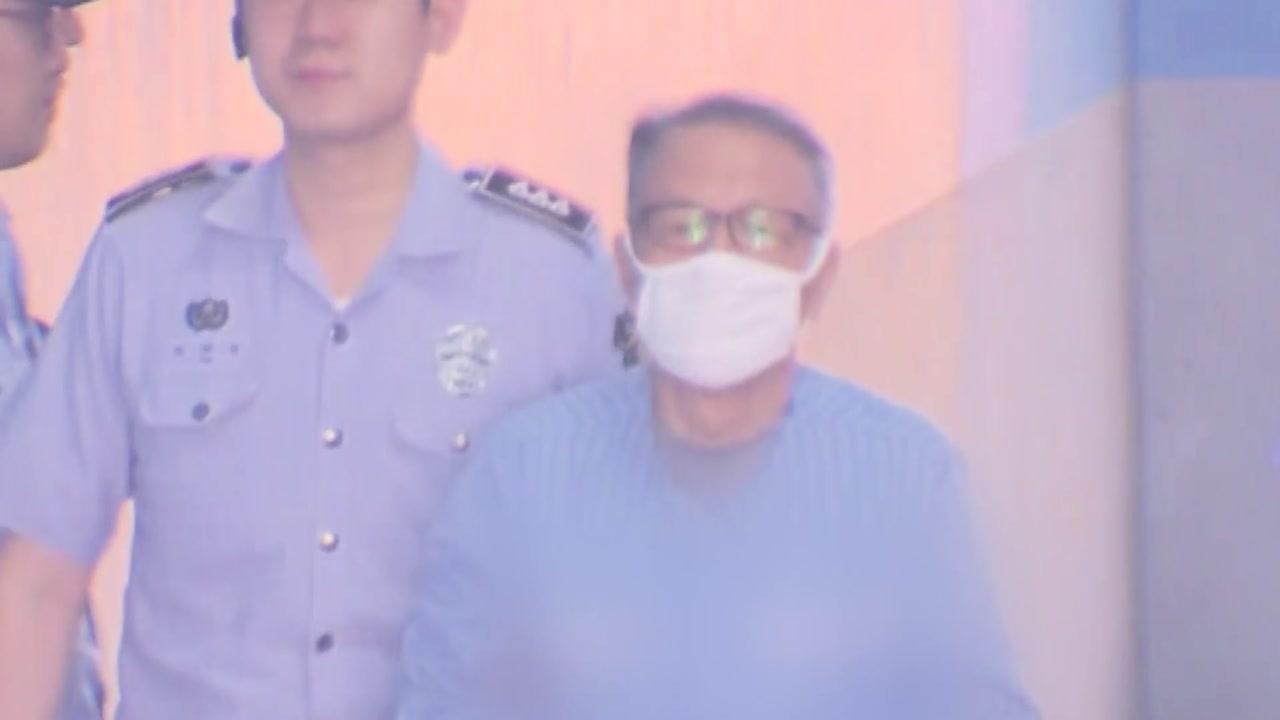 """'화이트리스트' 김기춘 前 비서실장 """"죄인 줄 몰랐다"""""""