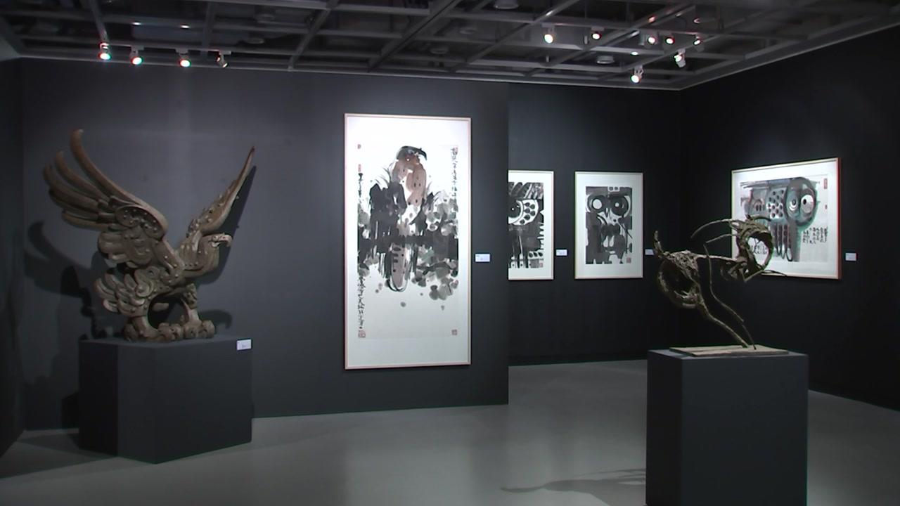 중국 예술의 대가 한메이린 서울 순회전