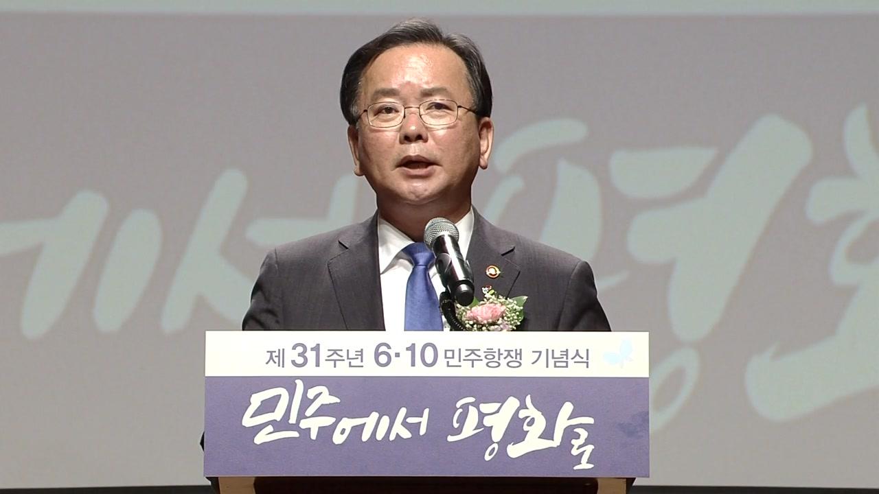 """[현장영상] """"'고문 산실' 남영동 대공분실, 시민사회에 환원"""""""