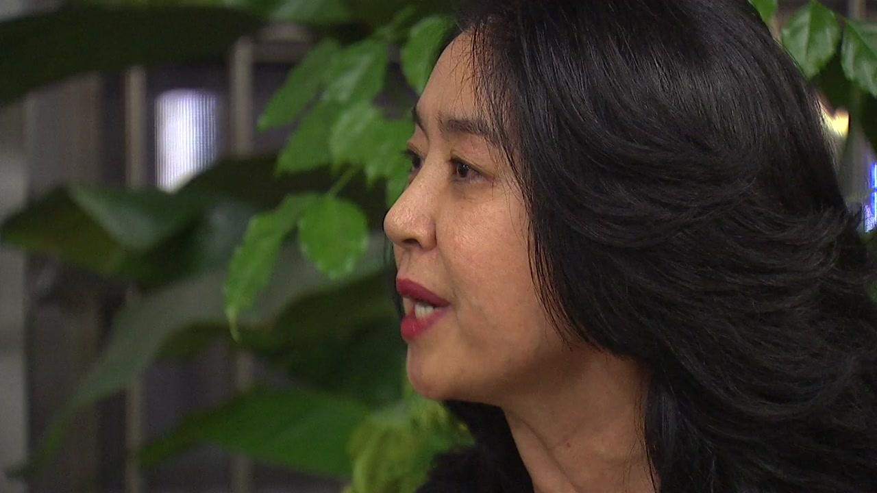 """'이재명 스캔들' 김부선 """"내가 살아있는 증인"""""""