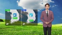 [날씨] 새벽까지 곳곳 돌풍·벼락 동반 소나기...내일 맑고 더워