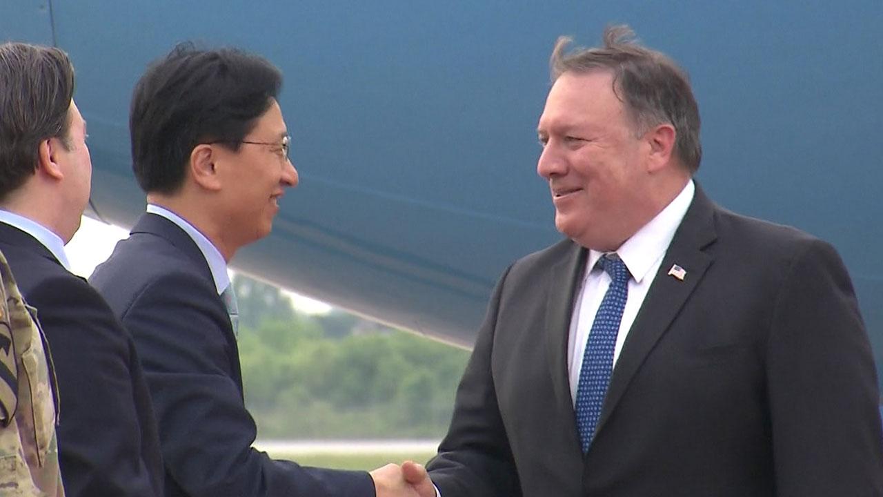 폼페이오 美 국무장관 방한...북미 후속 협상 논의