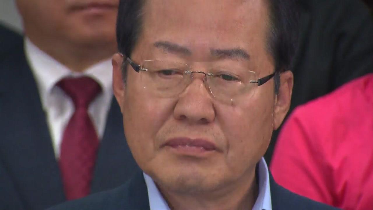"""홍준표 """"참패에 대한 모든 책임 내게 있다"""""""