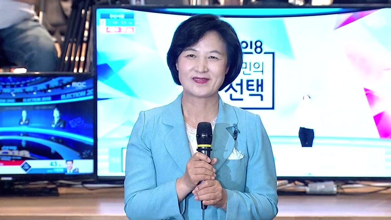 6월 13일 지방선거 개표방송 (12)