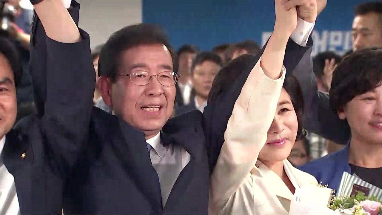 6월 13일 지방선거 개표방송 (13)