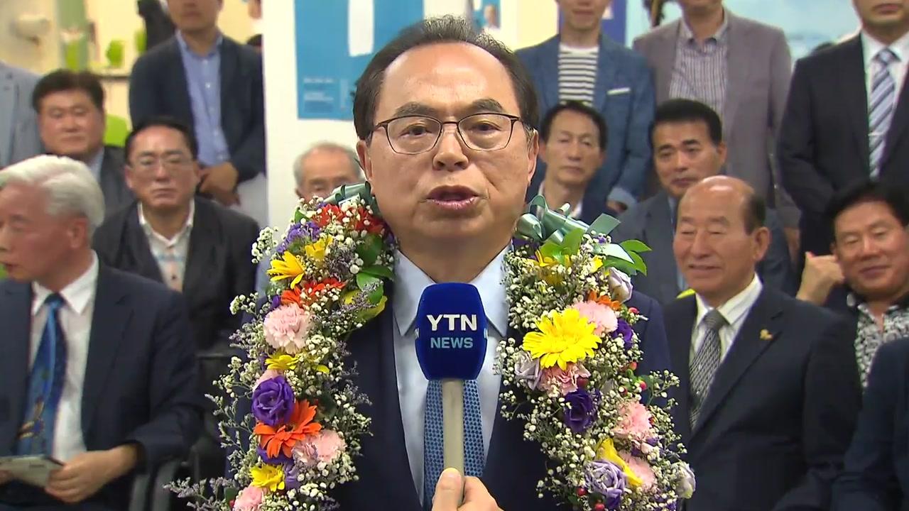 6월 13일 지방선거 개표방송 (14)